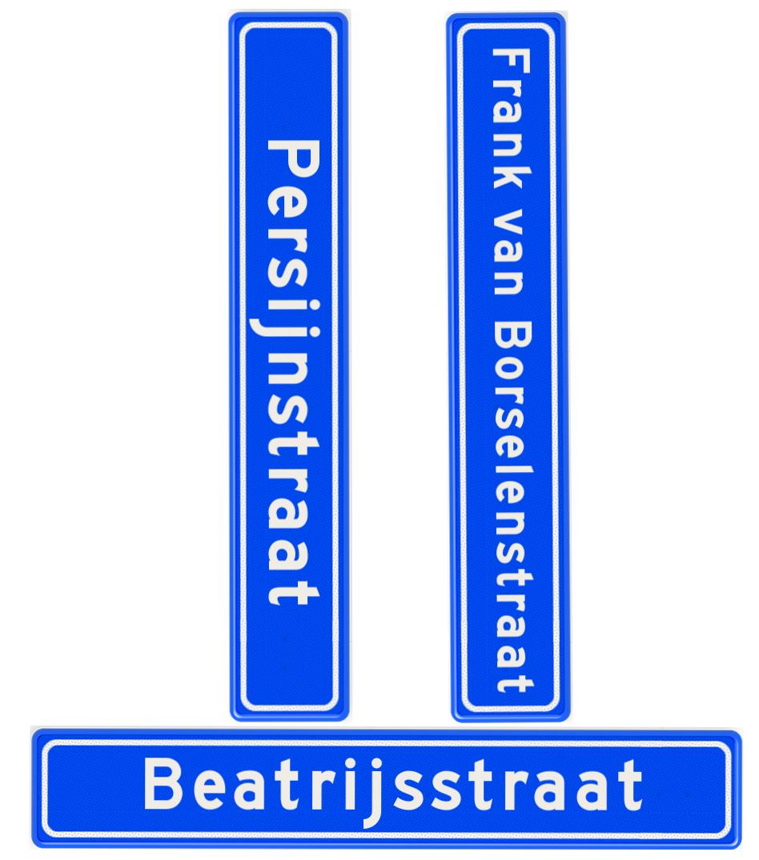 De Drie Straatjes